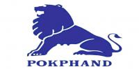 PT. Charoen Pokphand Indonesia 2